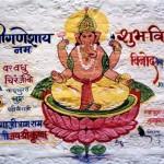 A Ganesh Wedding announcement